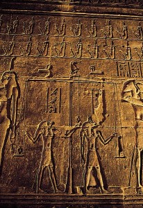 The Scales of Maat that weighed the soul of the deceased in the afterlife.