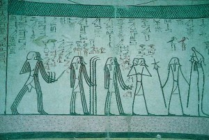 Scene from the Book of What is in the Duat.