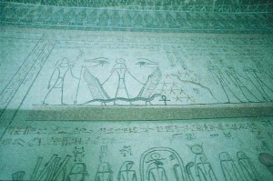 The Book of What is in the Duat: The spiritualisation of the deceased, flanked by two Eyes of Horus amidst a landscape of stars and winged serpents.