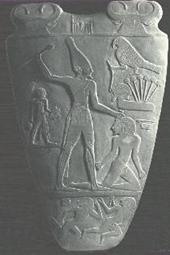The Narmer Palette: The triumph of the southern king