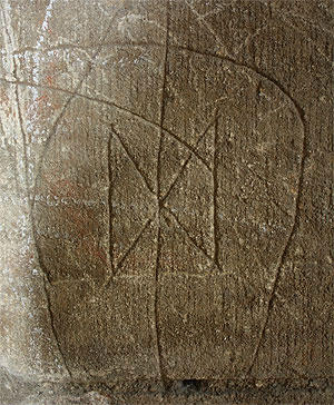 Runic Dagaz, Temple Bruer ©T. Peart