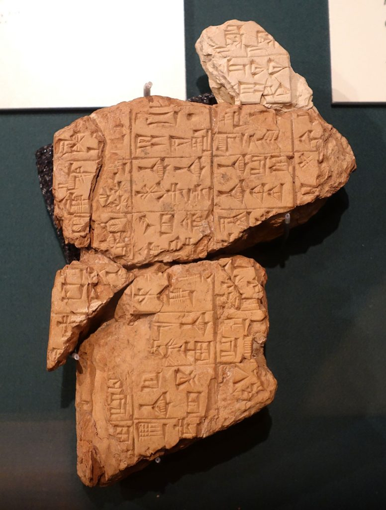 Instructions of Shurrupak, Sumerian proverb collection, c. 2400 BC - Oriental Institute Museum, University of Chicago - DSC07114 CC0